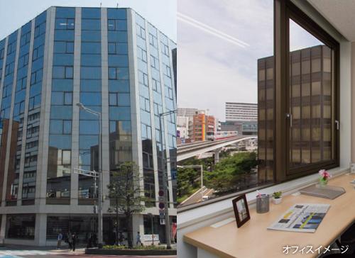 オープンオフィス小倉