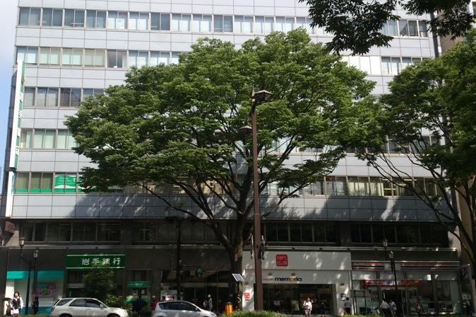 オープンオフィス仙台青葉通り