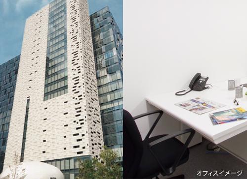 リージャス 新宿イーストサイドスクエア