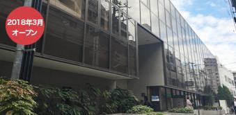 オープンオフィス西新宿駅前