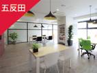 オープンオフィス五反田駅西口